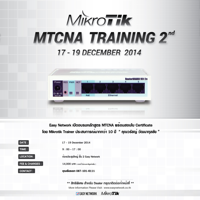Mikrotik Training 2014